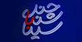 Watch Chand Shanbeh Ba Sina Online