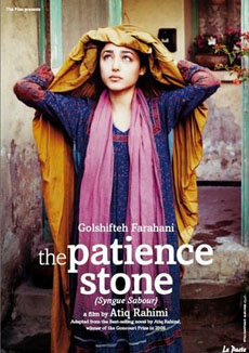 The Patience Stone (Sange Sabour)