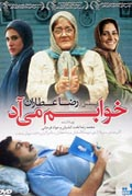 Watch Khabam Miad Movie Online