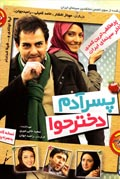 Watch Pesar Adam Dokhtar Hava Movie